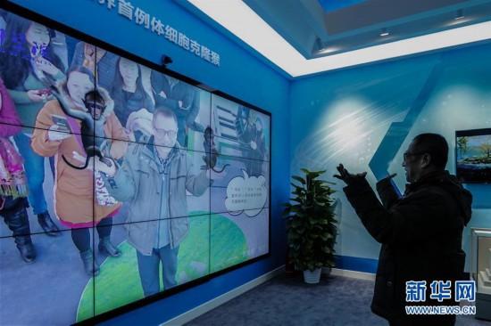 """""""伟大的变革――庆祝改革开放40周年大型展览""""引持续关注"""