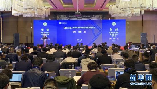 (体育·岁暮稿)(13)新华社体育部评出2018年中国体育十大音信