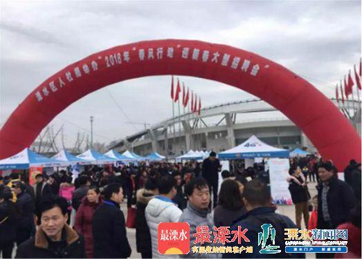 南京溧水举办54场招聘会 提供就业岗位4.6万个