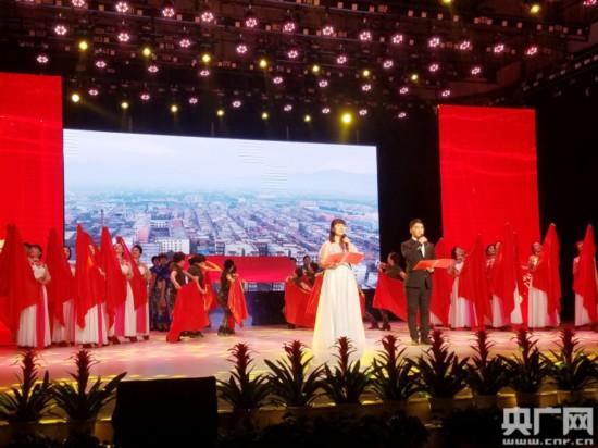 戚建庄诗歌、戚晓思创作歌曲展演《诗画巩义》成功举行