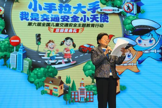 第十届全国人大常委会副委员长、中国关心下一代工作委员会主任顾秀莲