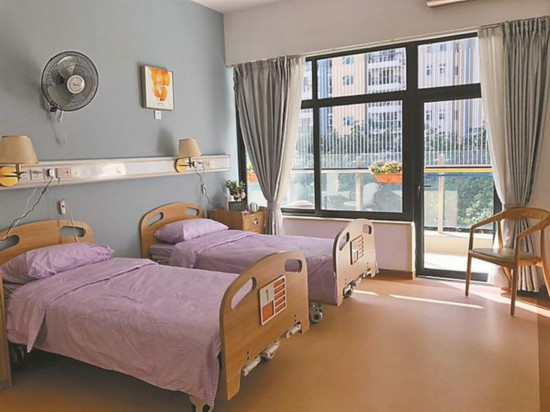 深圳首个公办养老护理院启用