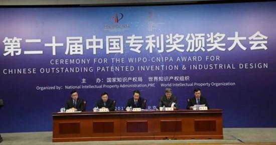 第20届中国专利奖揭晓再生医学首获银奖