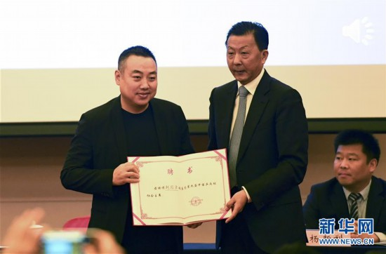(体育·岁暮稿)(9)新华社体育部评出2018年中国体育十大音信