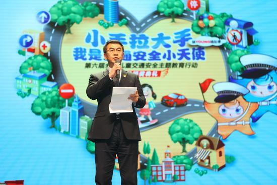 一汽丰田汽车销售有限公司党委副书记袁志
