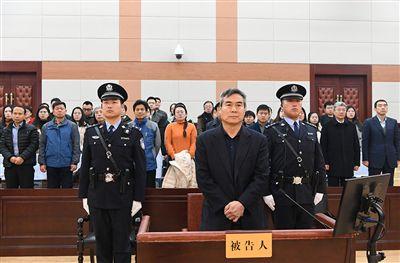 山东:中化集团原总经理蔡希有受贿案一审宣判