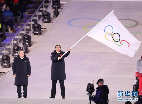 (体育·岁暮稿)(3)新华社体育部评出2018年中国体育十大音信