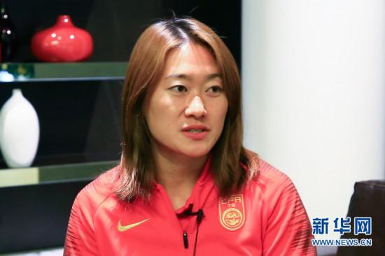 中国女足队长吴海燕:法国世界杯不想留遗憾