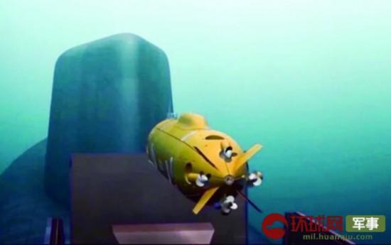 """俄罗斯""""海王""""开始测试 可用核弹头制造海啸"""