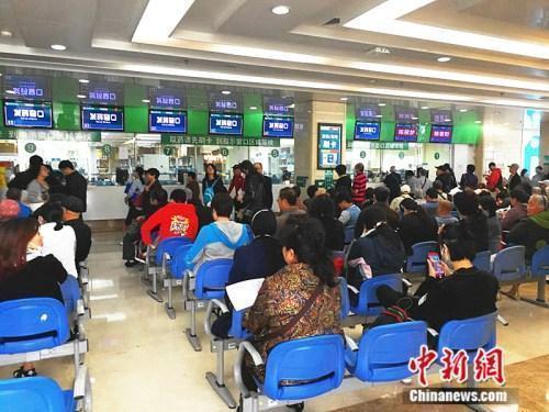 资料图 <a target='_blank'  data-cke-saved-href='http://www.chinanews.com/' href='http://www.chinanews.com/' ><p  align=