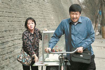 张国强陈小艺携手《西京故事》温情开年