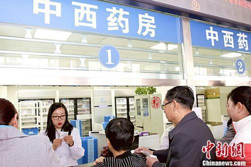 资料图:民众在医院排队取药。 <a target='_blank'  data-cke-saved-href='http://www.chinanews.com/' href='http://www.chinanews.com/'><p  align=