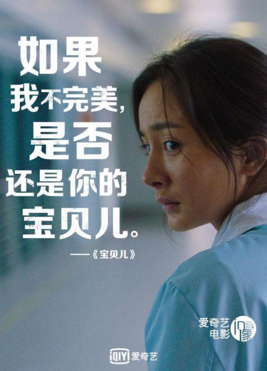 """""""2018电影in像""""杨幂彭昱畅发送专属邀请"""