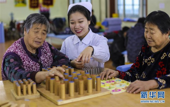 """(健康)(1)河北武邑:""""医养一体""""让老人安享幸福晚年"""