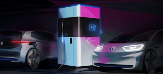 大众推新型移动充电站 计划在2019年在德国安装