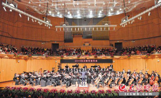 2019长沙新年音乐会奏响华章,独唱、管弦乐、协奏曲、合唱轮番上演。长沙晚报记者 周柏平摄