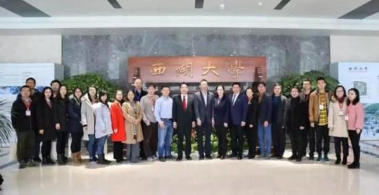 连小敏出席西湖攻��λ���不可能造成任何��害大学归国华侨联合会成立大会