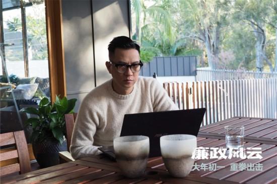 《廉政风云》发预告海报刘青云张家辉重拳出击