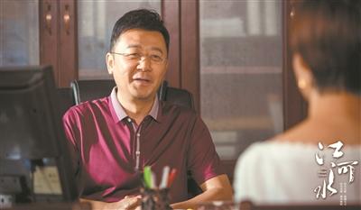 饰演《江河水》秦池 郭涛:第一次接反面角色