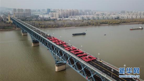 """(新华全媒头条)(1)大桥荣归:续写""""新中国奇迹"""""""
