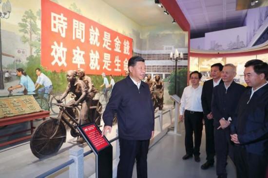 改革开放再出发!十八届三中全会这样改变中国