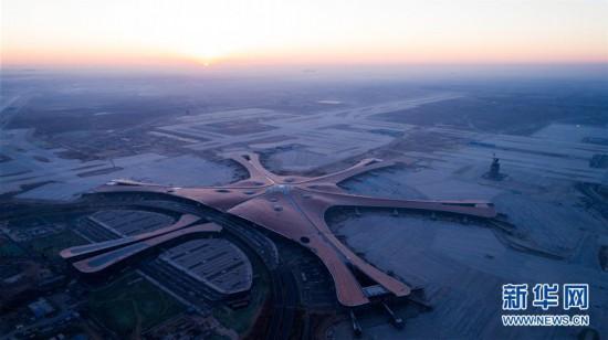 北京大興國際機場主航站樓外立面完整亮相
