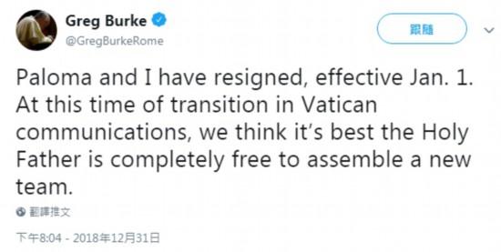 bob官网:快讯!梵蒂冈发言人格雷格·波克及其副手辞职