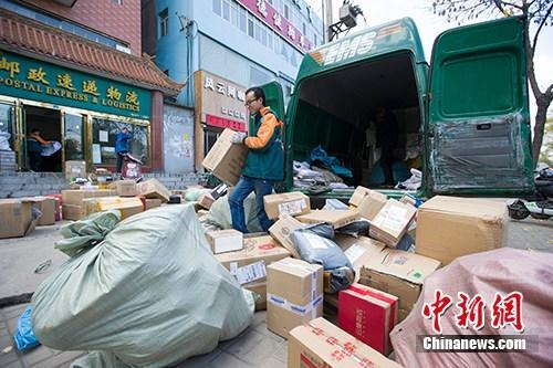 资料图:物流人员在分拣快递。<a target='_blank'  data-cke-saved-href='http://www.chinanews.com/' href='http://www.chinanews.com/'><p  align=