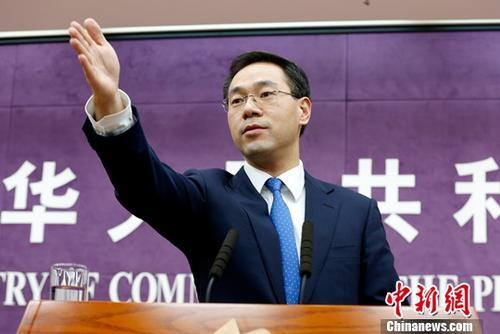 资料图:商务部发言人高峰。<a target='_blank'  data-cke-saved-href='http://www.chinanews.com/' href='http://www.chinanews.com/'><p  align=