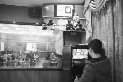 福建:大屏背后的乡村教学探索
