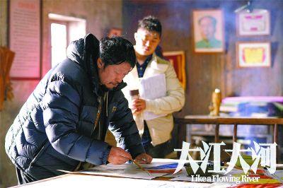《大江大河》好评如潮,导演孔笙、黄伟透露:秘诀在于带着情感去拍,让观众有共鸣