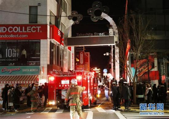 (国际)日本一男子在东京驾车撞伤8人