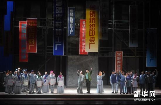 (新华视界)(1)原创歌剧《命运》在京上演