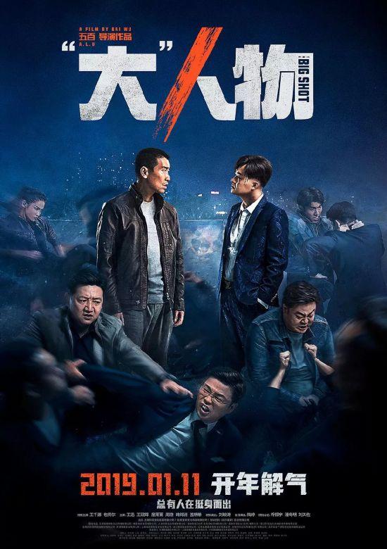2018年全国电影总票房破600亿元_2019年一月影市前瞻
