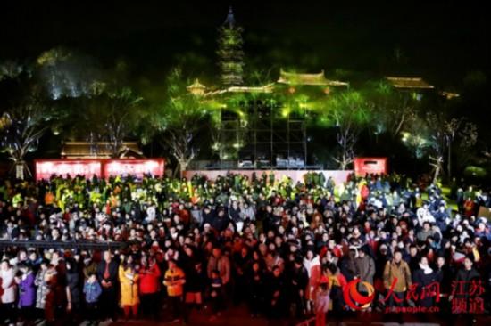 南京江宁牛首山景区举行新民俗跨年活动迎新年