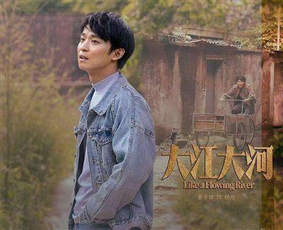 """《大江大河》聚焦""""诚信"""" 董子健剧中经历引观众热议"""