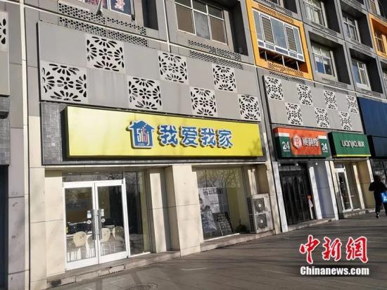 2018年12月,北京像素小区附近只剩三家中介门店。<a target='_blank'  data-cke-saved-href='http://www.chinanews.com/' href='http://www.chinanews.com/' ><p style=