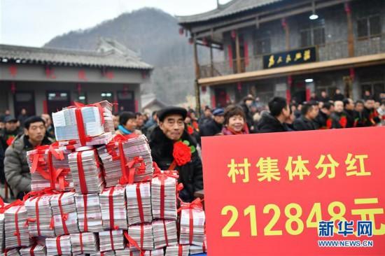 """(社会)(3)农村股份制合作社让农民领上""""年终奖"""""""