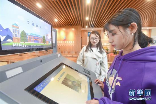 """(教育)(1)福州:高校""""第二课堂""""受欢迎"""