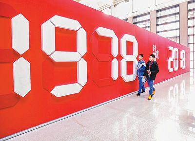 来华留学生眼中的中国改革开放40年