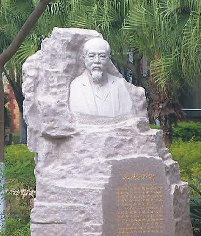 林文庆_潜心执掌厦门大学16年