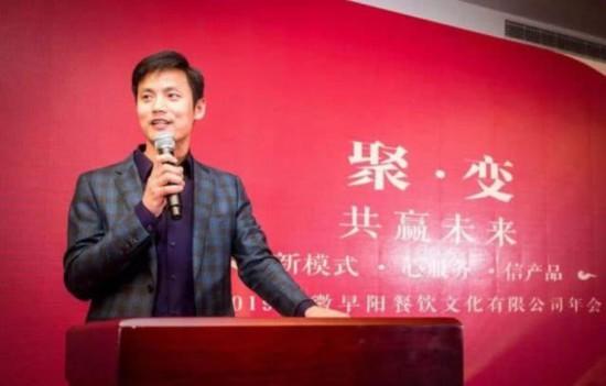 """安徽早阳2019""""聚・变""""――共赢未来"""