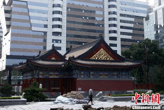 资料图:北京金融街。<a target='_blank'  data-cke-saved-href='http://www.chinanews.com/' href='http://www.chinanews.com/'><p  align=