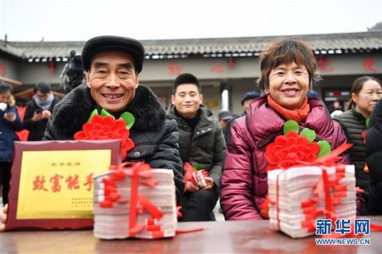 """(社会)(1)农村股份制合作社让农民领上""""年终奖"""""""