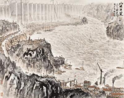 宋文治《山川巨变》 77cm×98.5cm 1960年