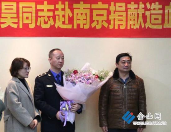 镇江43岁城管赴南京捐献造血干细胞