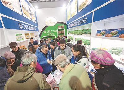 海门优质农产品亮相南京 受到市民欢迎