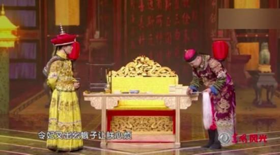 央视主持人朱广权首次出演小品 网友:我的快乐源泉