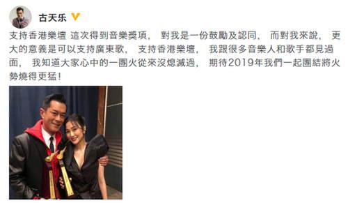 古天乐谈拿音乐大奖:最大的意义是支持香港乐坛