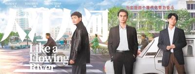 《大江大河》收官 第二部年内开拍